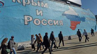 «Остров Крым»