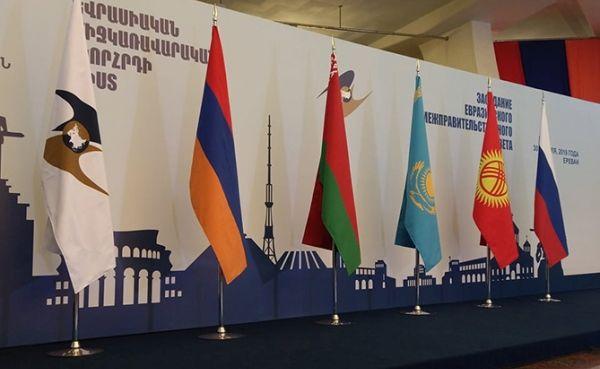 Межправсовет ЕАЭС «сбольшой долей вероятности» пройдёт вЕреване