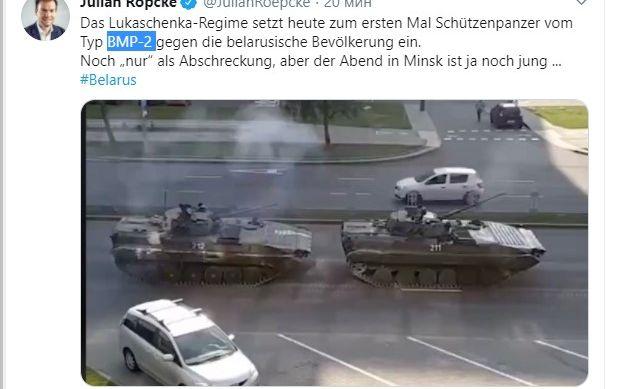 Впервые сначала кризиса вцентр Минска вошли бронетранспортёры