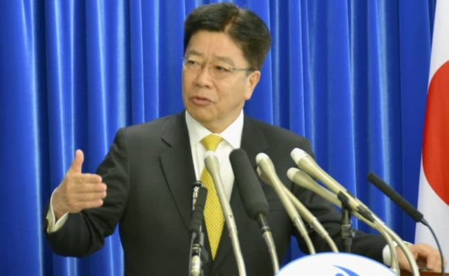 Япония заявила о полном суверенитете над российскими Южными Курилами