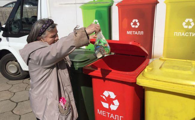 В Госдуме предложили доплачивать гражданам, сортирующим свои отходы