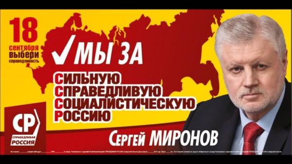 Свежие новости казахстана-петропавловска