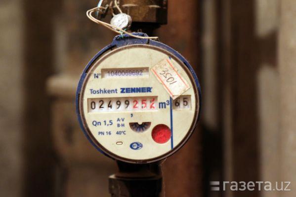 В Узбекистане повышаются тарифы на холодную воду
