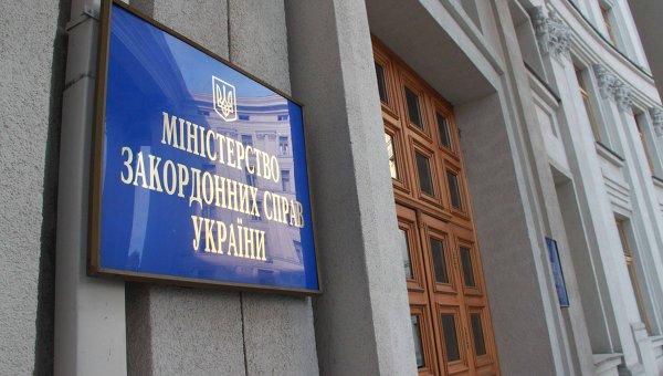 ced71008276bfa35bc3b68b77ae46 Киев ответил Минску, напомнив оего позиции впериод Майдана