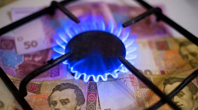 На Украине началось бесконтрольное удорожание внутренних цен на газ — EADaily, 27 октября 2020 — Новости экономики, Новости Украины
