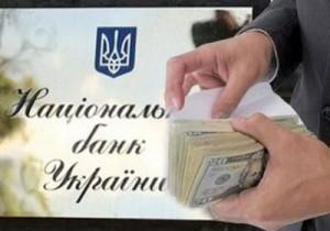 Коммерческие банки Украины ждет трехступенчатая оценка устойчивости