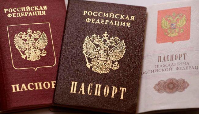 Выйти замуж за иностранца чтобы получить гражданство