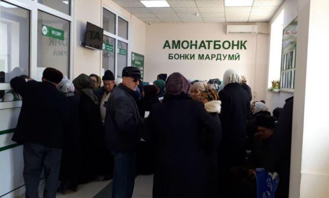Vlasti Tadzhikistana Nashli Eshe Odin Sposob Zarabotat Na Migrantah Novosti Ekonomiki Novosti Rossii Eadaily