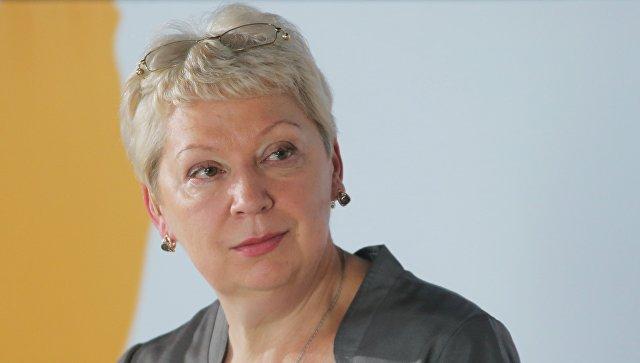 ольга васильева министр образования фото
