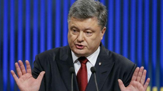 Упрезидента Украины Петра Порошенко нашли еще пять офшоров: EADaily