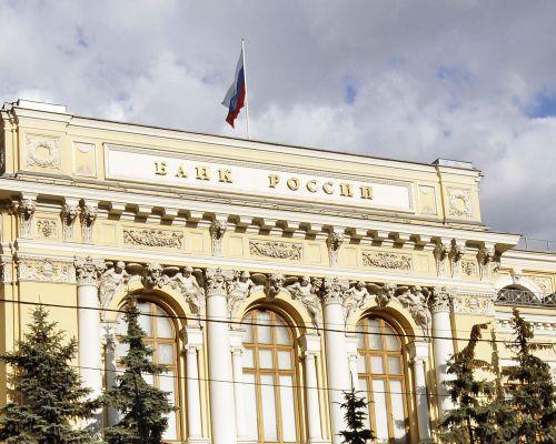 Кредит европа банка украина