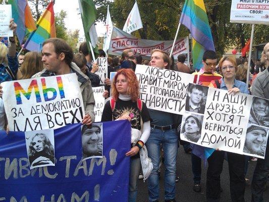Последние новости украины раша тудей
