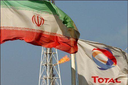 Французская Total вернулась в Иран