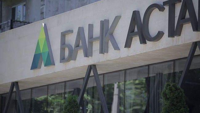 Трем казахстанским банкам приостановили лицензии после критики Назарбаева