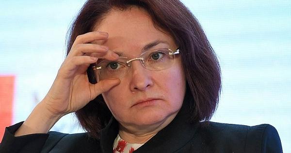 Куда смотрел ЦБ: за месяц из «Югры» вывели 45 млрд рублей