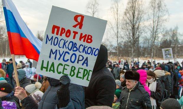 Уроки архангельского протеста: «Москве придется раскошелиться ...