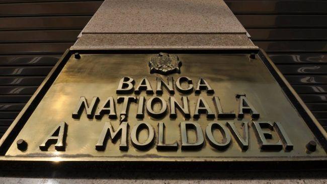 Расследованием кражи из молдавских банков займется ФБР