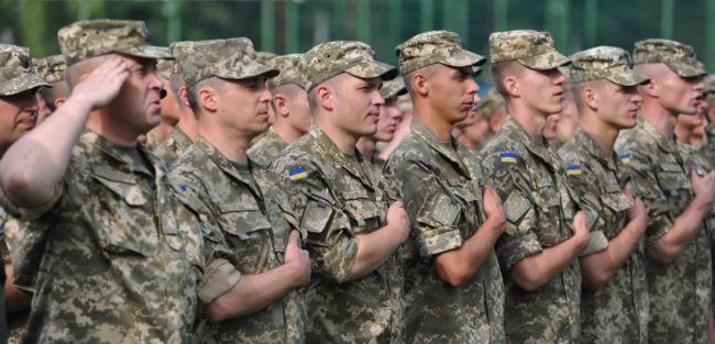 Armata ucraineană