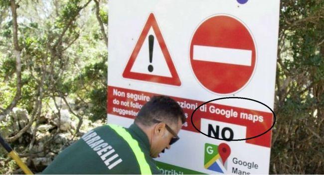 google карты google карты google карты