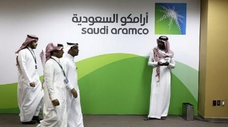 Saudi Aramco привлечет $ 3 млрд в рамках дебютной продажи исламских бондов