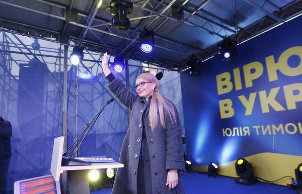 Тимошенко заявила онеобходимости вернуть Украине Крым иДонбасс