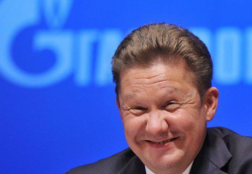 В связи со штрафом, наложенным судом Киева на «Газпром», в концерне опасаются незаконных действий украинской стороны по отбору газа, идущего в Европу. Об этом сегодня, 16 декабря, заявил глава «Газпрома» Алексей Миллер.