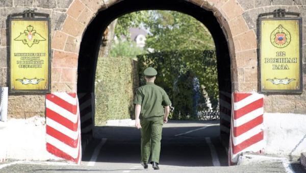 МОАрмении прокомментировало слухи овыводе российской базы изреспублики