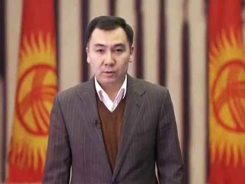 термобелье, следует политическая обстановка в кыргызстане в 2016 году Таблицы
