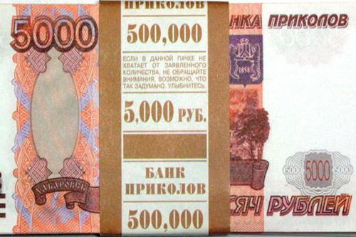 В Москве мужчина «обналичил» через банкомат