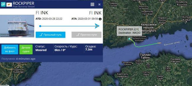 К «Северному потоку — 2» присоединилось ультрасовременное иностранное судно