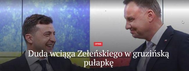Польский президент готовит Зеленскому «грабли Саакашвили» — мнение