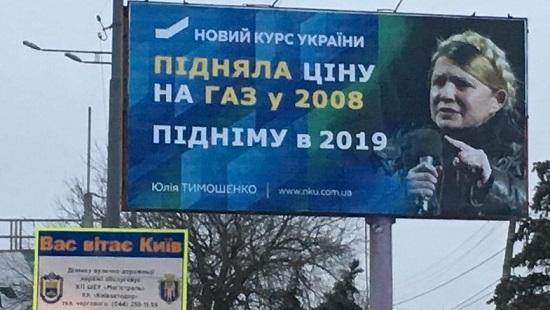 Выборы на Украине: реванш советского КВН над «Революцией достоинства»